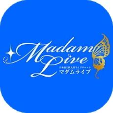マダムライブのアプリアイコン風のロゴ