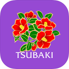 TSUBAKIのアプリアイコン風のロゴ